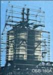фото Отделение бункеров вентилируемых ОБВ-160А (с бункерами БВ-40)